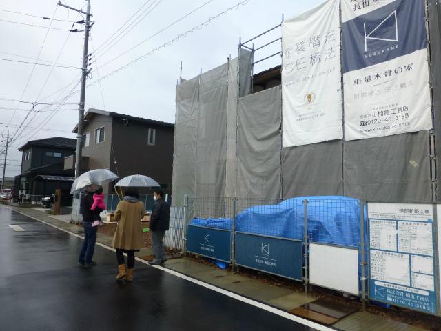 【構造・断熱見学会 in 彦根】<br/>巨大地震に耐える「耐震等級3」<br/>イベントが終了しました