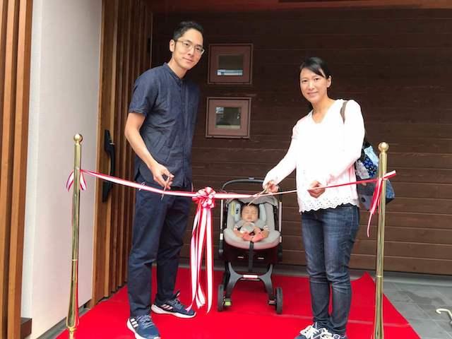 大津市 S様邸お引渡し式を行いました。
